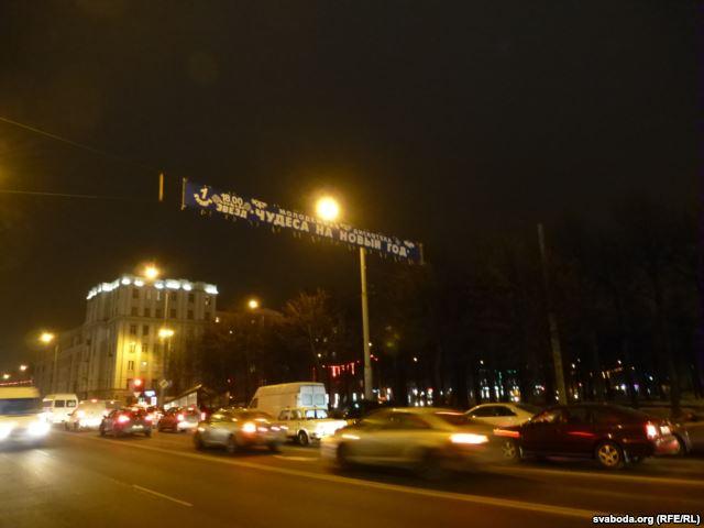 У Магілёве пратэставалі толькі два аўто. А Мінску стаў цэнтральны праспект.