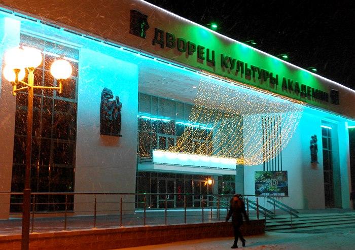 В Новогоднюю ночь в Горках ожидается около 0. Фото Александры Перелайко.