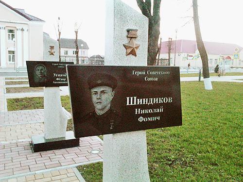 Мемориальный знак в Горках в честь Николая Фомича Шиндикова.