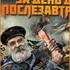 аватар карыстальніка Сергей Маринчик